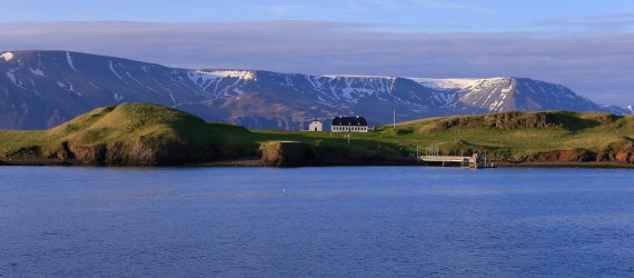 Four Reasons You Should Attend the Iceland Writers Retreat